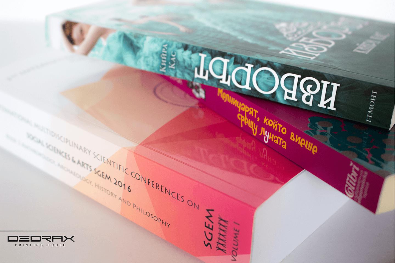 ????? ?? ????? Book printing Bulgaria Imprimer livres Bulgarie