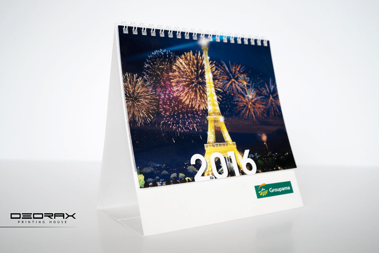 ????? ?? ????????? Calendar printing Bulgaria Imprimer calendrier Bulgarie