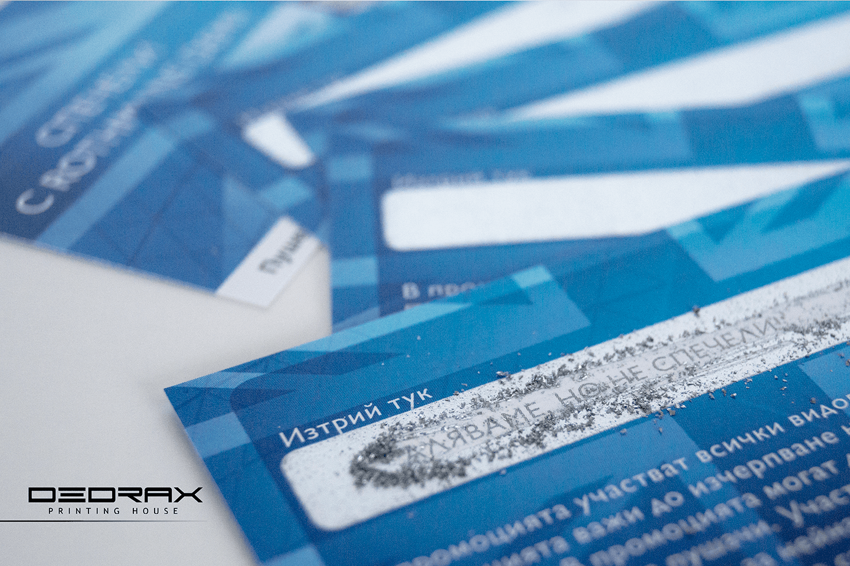 ????? ?? ????? Scratch cards printing Bulgaria Imprimer cartes � grater Bulgarie